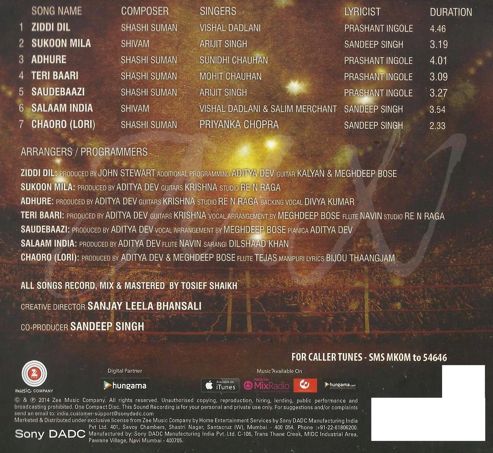 Adhure song mp3
